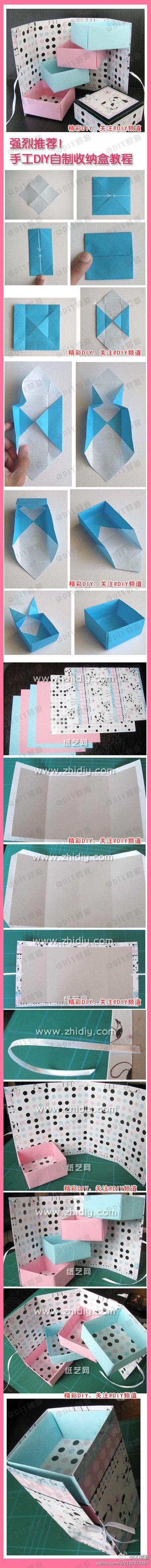 【手工DIY自制收纳盒教程】自己亲手制作一个收纳盒,可以说是折纸盒子的高级境界了~~~ - 堆糖 发现生活_收集美好_分享图片