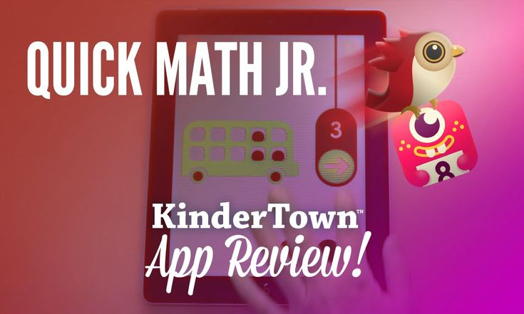 Quick Math Jr. is uniquely made to capture kids attention and learn about counting, ordering numbers, addition, subtraction, and handwriting numbers.