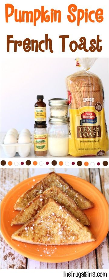 Pumpkin Spice French Toast Recipe! ~ from TheFrugalGirls.com ~ Add a fun Fall twist to your classic french toast recipes with this Pumpkin Spice makeover!  It's the perfect excuse to serve Breakfast for Dinner tonight!