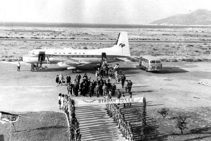 Olympic Airways NAMC YS-11A-220_01