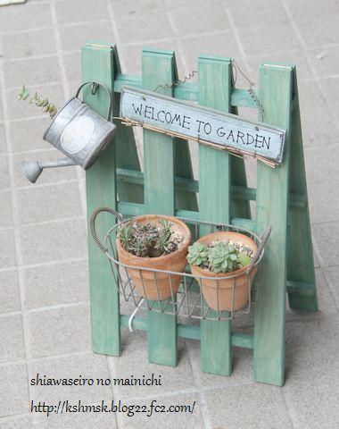 Fairy garden gate