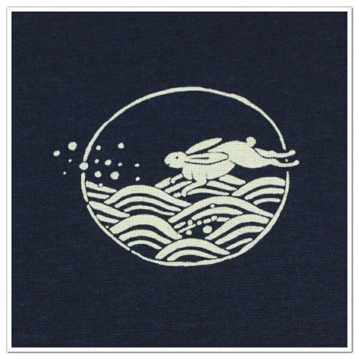 1.Cotton Fabric - Rabbit Wave Image