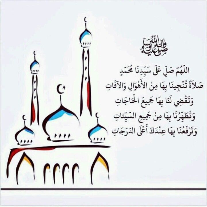 Pin By الصحبة الطيبة On فى ذكر الرسول Arabic Calligraphy
