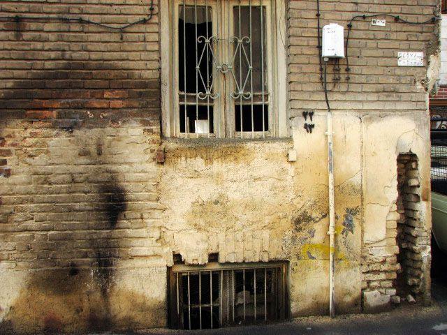 Photo by  Nasrin CHARKHAT -2009 -Tehran - Iran