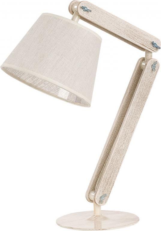 lampa biurkowa Sigma KAFFE MINI beż z abażurem