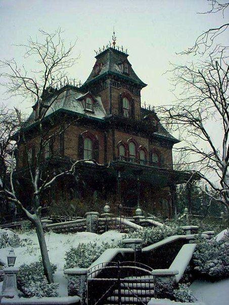 Edmund's house.