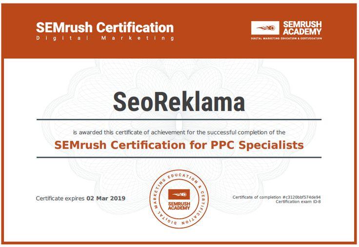Cool! Jau turime ir #SEMrushAcademy PPC sertifikatą. - https://seoreklama.lt/semrushacademy-ppc-sertifikatas/
