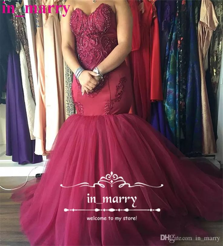 Luxury Purple Red Mermaid Sequined Pageant Prom Dresses 2017 Plus Size Cheap Tulle African Arabic 2K17 Black Girls Formal Evening Party Gown Mermaid Prom Dresses Pageant Prom Gowns 2017 Prom Dresses Online with $234.29/Piece on In_marry's Store | DHgate.com