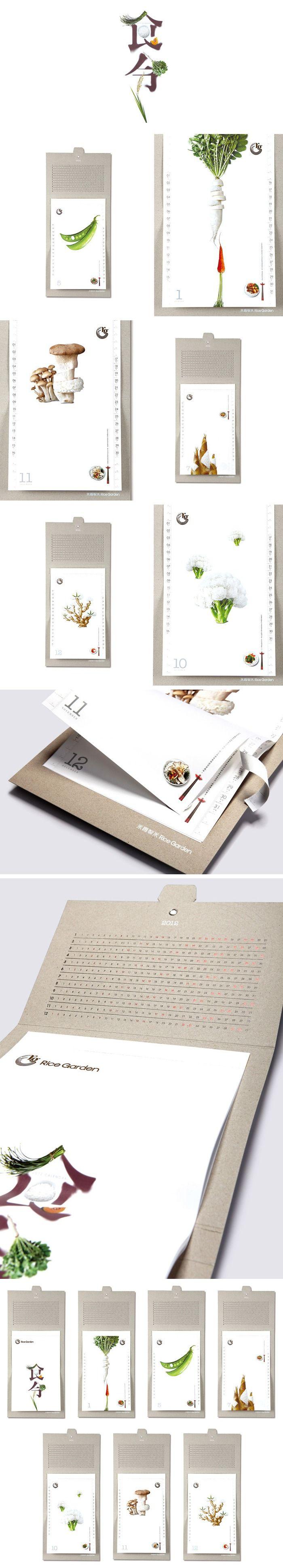 Poster design reference - Food Poster