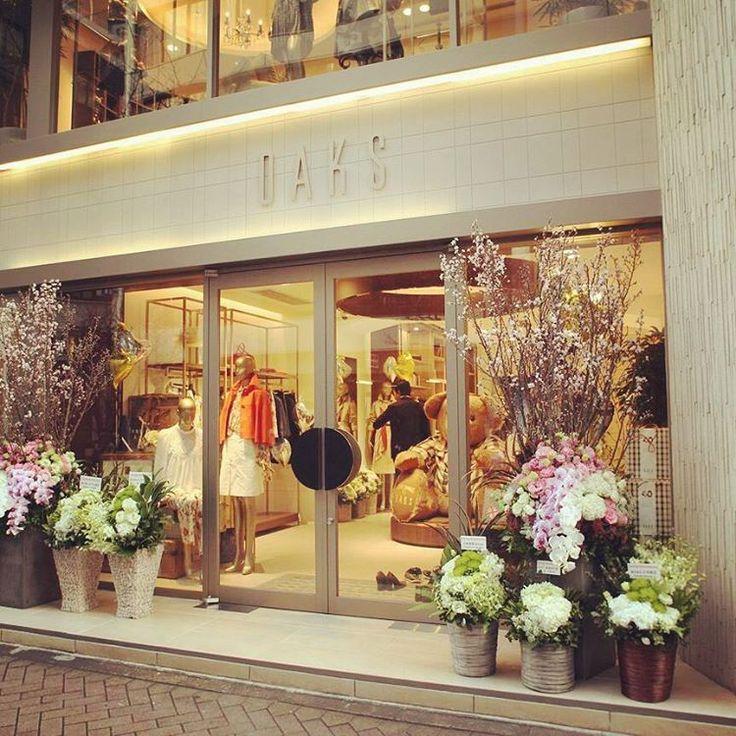 DAKS銀座ショップ 住所:東京都中央区銀座4-3-13 販売商品:レディースウェア、メンズウェア(インポート)、バッグ、アクセサリー類 #DAKS  #銀座  #銀座4丁目