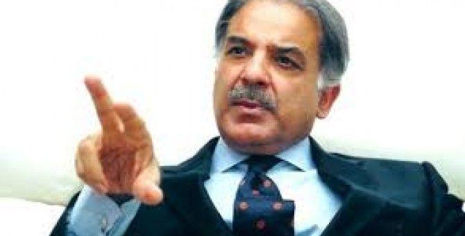 CM Punjab Shahbaz sharif His resignation offer