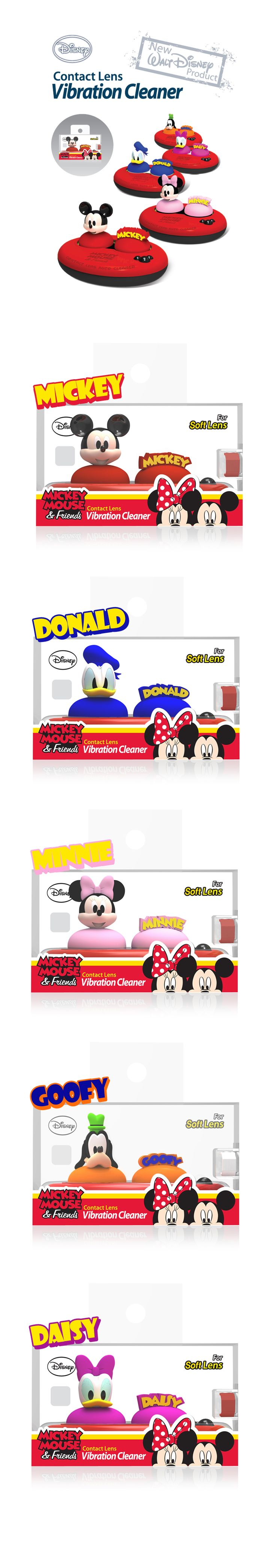 Disney Ipool Cleaner.  Pool ver. 2 now features our favorite beloved Disney characters Mickey & Minnie and Donald & Daisy!  IPOOL is an auto contact lens cleaner that utilizes advanced silver nano-particle technology to effectively clean your contact lenses. It is the ideal solution that provides your everyday routine job with ease.   The IPOOL cleaner includes a cute anti-bacterial lens case and is also compatible with Miofriends cases.  You can put the case into the IPOOL device and switch…