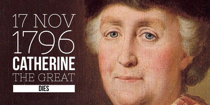 17 November 1796. Empress of Russia Catherine the Great dies