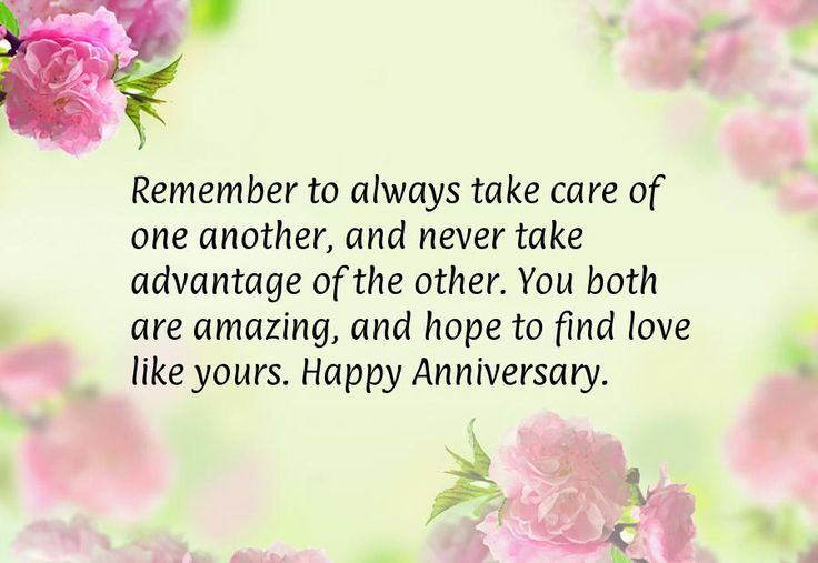 7 Year Wedding Anniversary Quotes: 25+ Best 10 Year Anniversary Quotes On Pinterest