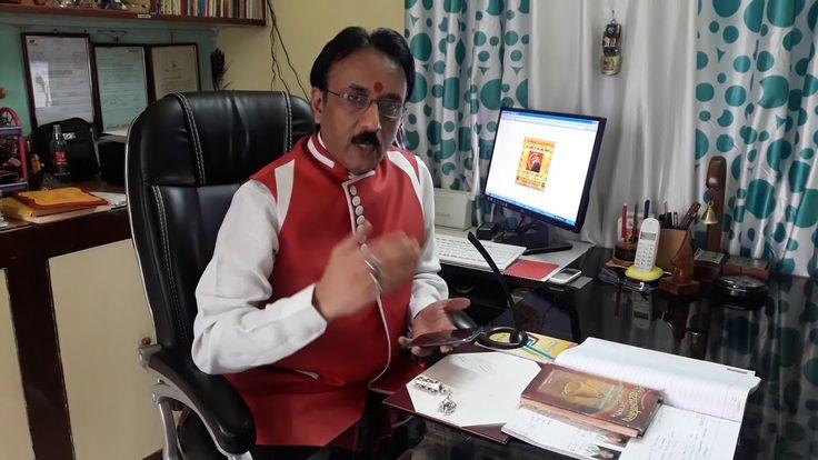 Mantra Meditation-2 HEALING THROUGH MANTRAS. INDIAS BEST MANTRA HEALER 0755-4272687,09752162785