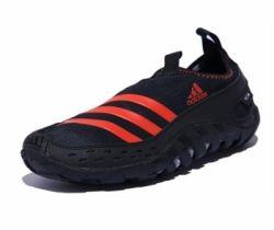 Sepatu adidas Jawpaw