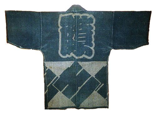 Firefighter's jacket – early 19th century  www.srithreads.com