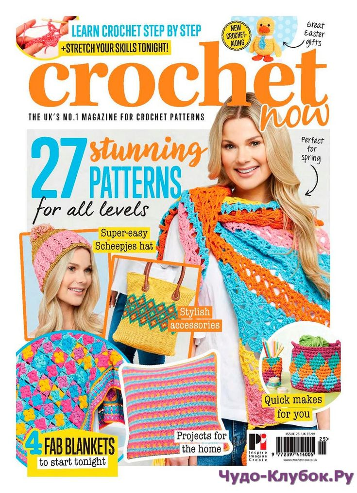 859 best crochet magazinesfree images on pinterest crafts diy crochet now 25 2018 fandeluxe Gallery