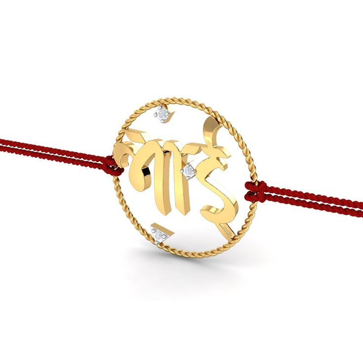 BHAI Gold Rakhi cum Brooch -- This gold rakhi is aesthetically designed in natural handwritten Hindi letters reading BHAI. It is further framed inside a rope-like circular frame that holds the letters together. It is beautifully studded with diamonds that elevate the look of the design. It's not just a rakhi but a perfect rakhi gift for your bro. This rakhi can also be used as a men's brooch or lapel pin. We have provided a mechanism behind the rakhi and all you have to do is insert a safety…