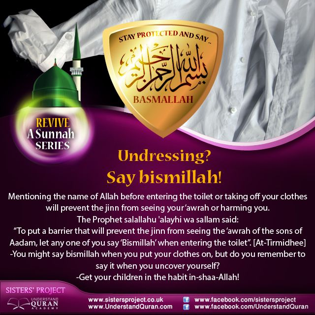 Revive a Sunnah: Say Bismillah Before Undressing - Understand Quran Academy