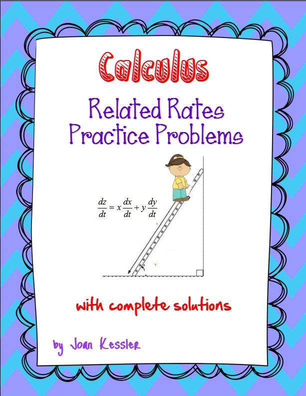 Calculus - Math Learning Guides - Shmoop