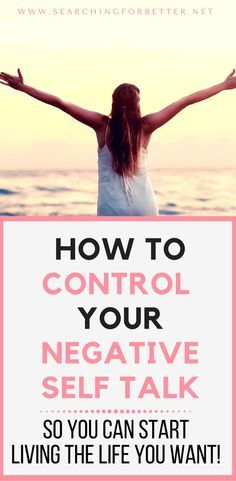 Changing negative self talk and thoughts isn't easy. Trying to get those words to stop can be challenging. Here are 3 simple steps to help stop negative self talk and be mindful of your what you're telling yourself. They're great to start feeling more positive and have more motivation.