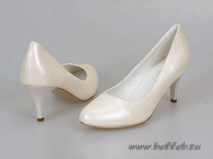 Туфли классические цвет шампанского