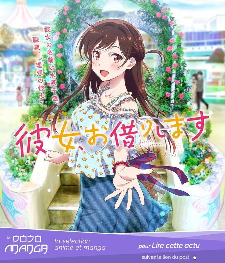 Kanojo, Okarishimasu est adapté en anime le Dojo Manga