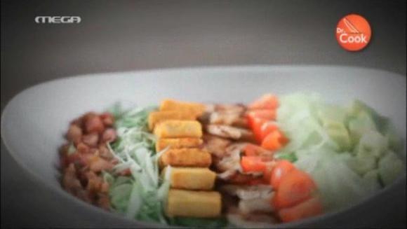 Επ.7 - Σαλάτα με στήθος κοτόπουλο σοτέ, σάλτσα τυριού και κρουτόν