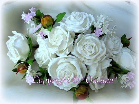 МК белой розы из фоамирана (розочки для веночка) - YouTube