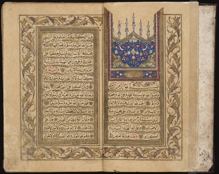Title  Dala'il al khayyirat.  Guide to good deeds  Page/Caption  1v-2r  Author  Jazuli, Muhammad ibn Sulayman, d. 1465  Date  1793  Physical Description  1 verso- 2 recto  hand colored illuminations, ill.  18 cm  Note  In Arabic.