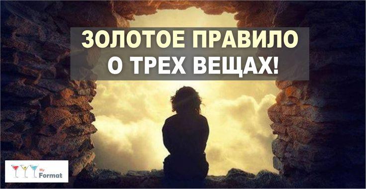 Возможно, все не так сложно, как кажется? И мы сами придумываем себе проблемы, вместо того, чтобы просто наслаждаться жизнью?