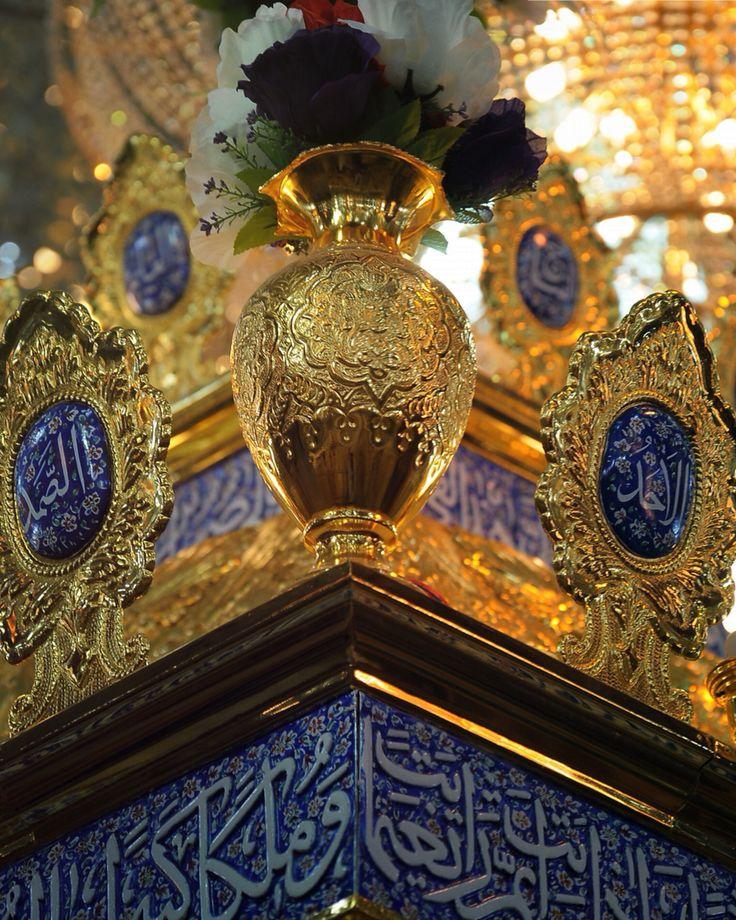 Maula Ali Shrine Wallpaper: 270 Best Hussain's Karbala Images On Pinterest