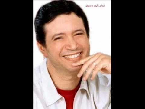 ايمان البحر درويش ياغربة رسينا - Ya Ghorba - Iman Elbahr