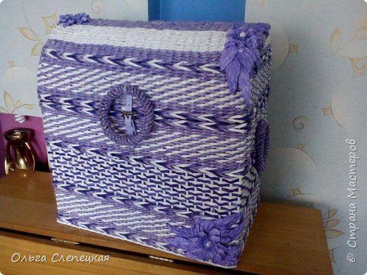 Поделка изделие Плетение СУНДУК для сокровищ    Трубочки бумажные фото 1