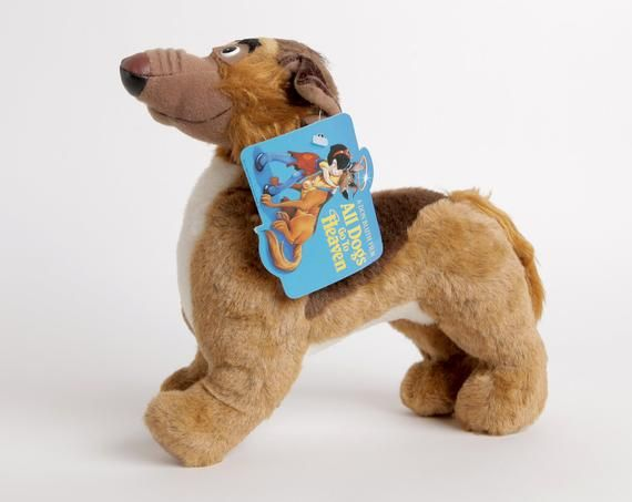 Vintage All Dogs Go To Heaven Charlie 10 Plush Don Bluth 1989