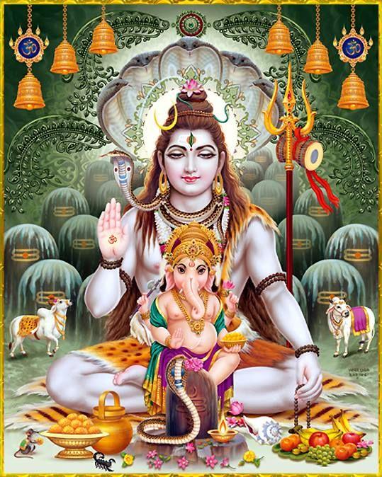 om shivaya shiva bala yogi raya dating