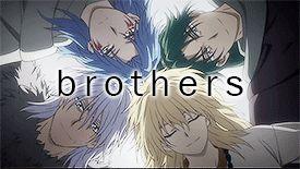 "Akatsuki no Yona : Yona of the dawn anime and manga OAD / OVA Zeno's Arc || Zeno, Abi, Guten, and Shuten. Ouryuu, Seiryuu, Ryokuryuu, and Hakuryuu. Yellow, Blue, Green, and White Dragons ""We Are Brothers"""