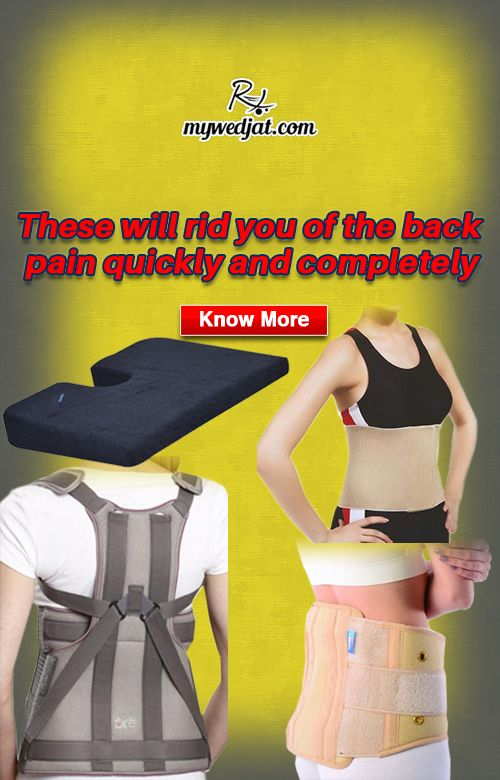 """""""These will rid you of the back pain quickly and completely"""""""