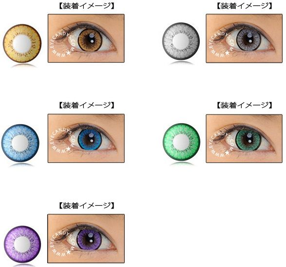 231 Best Images About Non Prescription Colored Contacts On