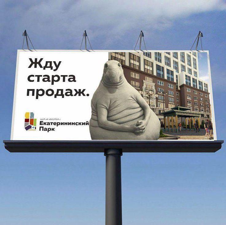 Реклама продажа картинки