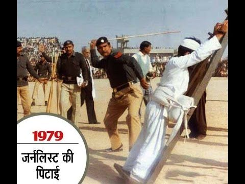 बंटवारे से अब तक की पाकिस्तान की सबसे पावरफुल फ़ोटो| Most Powerfull Pict...