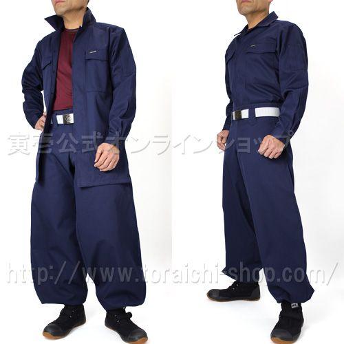 Toraichi 7360-143 Hiyoku open shirt 7360-448 Slim cho-cho long pants