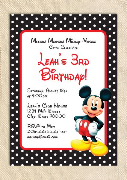 """Photo 5 of 12: Mickey Mouse Clubhouse / Birthday """"Mickey Party"""" 
