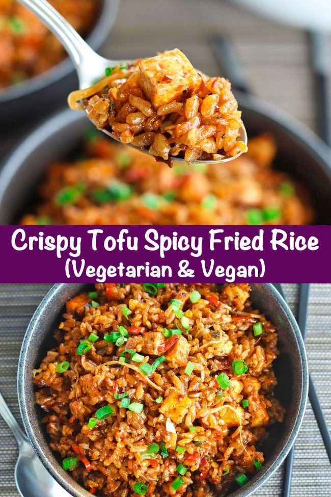 Crispy Tofu Spicy Fried Rice