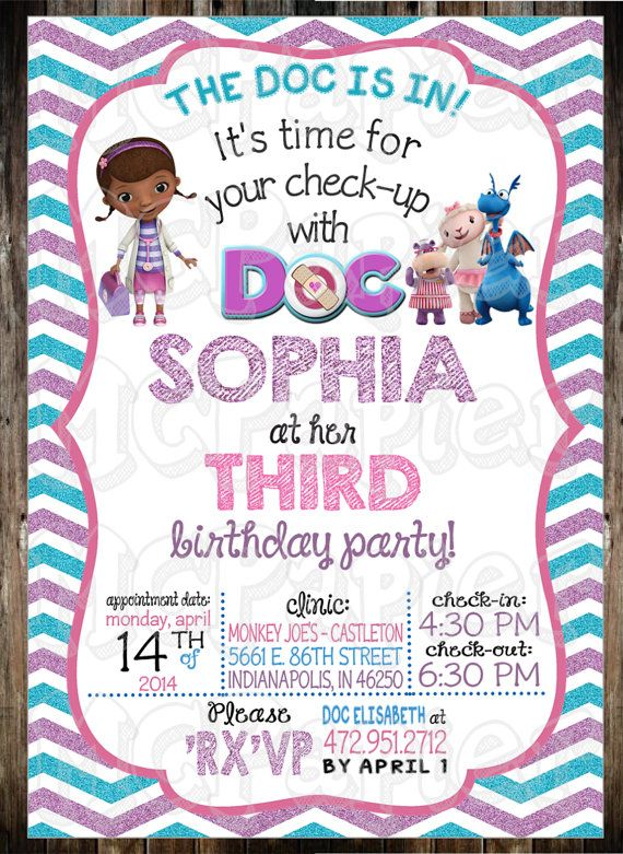 Ordered for Paisley and they are TO DIE FOR adorable!! // Printable 5x7 Birthday Doc McStuffins Invitation - YOU PRINT