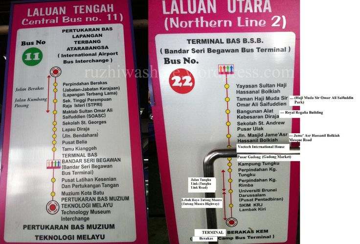 Bus Routes 11 and 22 in Brunei by Ruzhi, from the blog Ruzhi Was Here [dated April 2013]. // h: Notable places of interest: Muzium Brunei and Muzium Teknologi Melayu (Malay Technology Museum) from Bus 11; Pasar Gadong (Gadong Market) and Universiti Brunei Darussalam from Bus 22. Click to view the original blog post containing a detailed travel review.