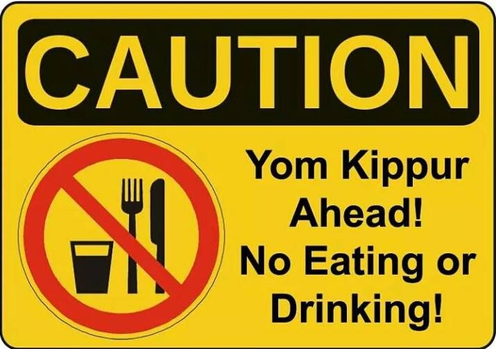 fasting between rosh hashanah and yom kippur