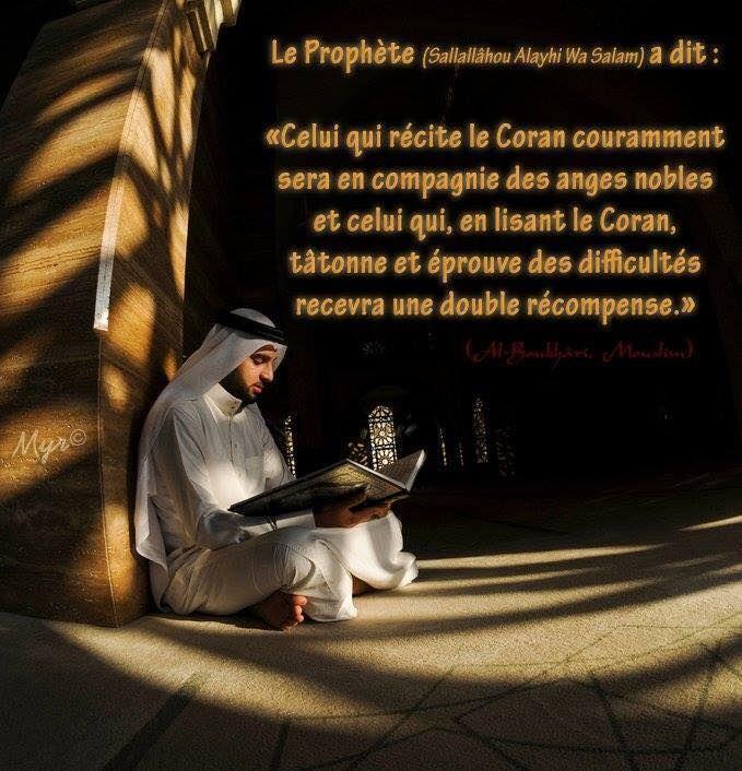 D'après Aicha rapporté par Boukhari et Muslim.