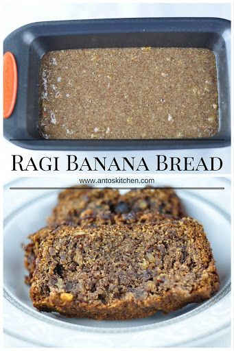 Ragi banana walnut bread is an easy and healthy banana bread with millet flour and oats. It is a sweet and moist vegan banana bread recipe.   Health Benefits of Ragi: Ragi also known as finger millet widely used in South India cuisine. Ragi is known for its huge health benefits, it is an excellent... Read More »